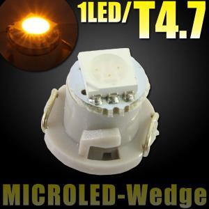 T4.7 SMD/LEDバルブ 1LED イエロー メーター球【クーポン配布中】 rise-corporation-jp
