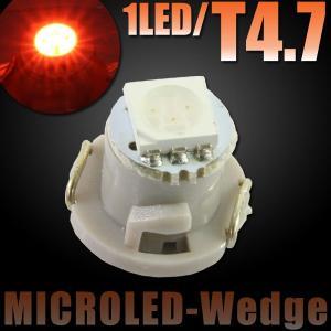 T4.7 SMD/LEDバルブ 1LED オレンジ メーター球【クーポン配布中】 rise-corporation-jp