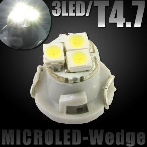 T4.7 SMD/LEDバルブ 3連 ホワイト メーター球【クーポン配布中】 rise-corporation-jp
