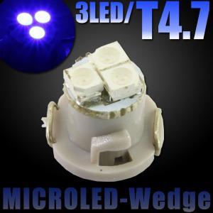 T4.7 SMD/LEDバルブ 3連 ブルー メーター球【クーポン配布中】 rise-corporation-jp