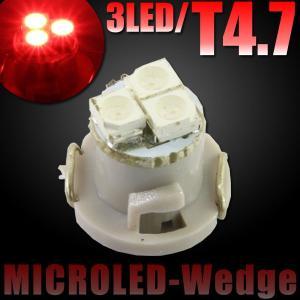 T4.7 SMD/LEDバルブ 3連 レッド メーター球【クーポン配布中】 rise-corporation-jp