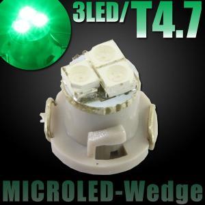 T4.7 SMD/LEDバルブ 3連 グリーン メーター球【クーポン配布中】 rise-corporation-jp
