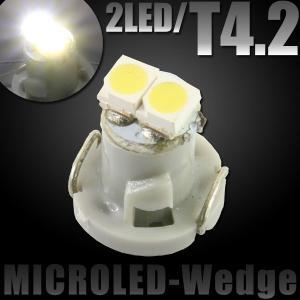 T4.2 SMD/LEDバルブ 2連 ホワイト メーター球【クーポン配布中】 rise-corporation-jp