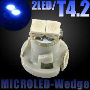 T4.2 SMD/LEDバルブ 2連 ブルー メーター球【クーポン配布中】 rise-corporation-jp