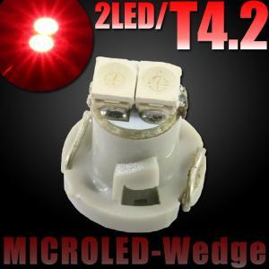 T4.2 SMD/LEDバルブ 2連 レッド メーター球【クーポン配布中】 rise-corporation-jp