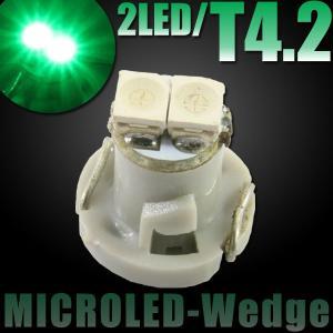 T4.2 SMD/LEDバルブ 2連 グリーン メーター球【クーポン配布中】 rise-corporation-jp