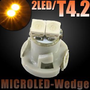 T4.2 SMD/LEDバルブ 2連 オレンジ メーター球【クーポン配布中】 rise-corporation-jp