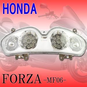 ホンダ FORZA フォルツァT S ST X MF06 クリア ユーロテール ユニット LED仕様【クーポン配布中】|rise-corporation-jp