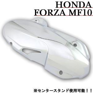 ホンダ FORZA フォルツァX/Z MF10 メッキプーリーケースカバー【クーポン配布中】|rise-corporation-jp