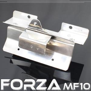 ホンダ FORZA フォルツァ MF10 アルミフェンダーレスキット【クーポン配布中】|rise-corporation-jp