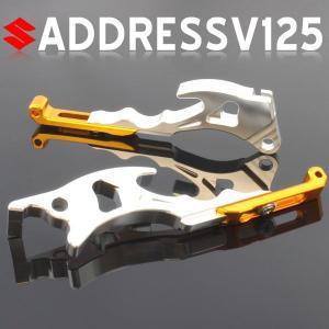 スズキ ADDRESS アドレスV125/G CF46A アルミ削り出し 調節式 ブレーキ レバー シルバー×ゴールド【クーポン配布中】|rise-corporation-jp