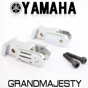 ヤマハ GRANDMAJESTY グランドマジェスティ250 SG15J メッキ ローダウン ブラケット【クーポン配布中】|rise-corporation-jp
