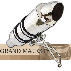 ヤマハ GRANDMAJESTY グランドマジェスティ250 SG15J カチ上げ型 エアクリーナー エア フィルター ケース カバー エレメント 外装 サイド【クーポン配布中】|rise-corporation-jp