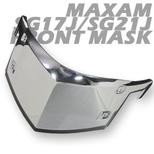 ヤマハ MAXAM マグザム SG17J/SG21J メッキフロントマスク ガーニッシュ【クーポン配布中】|rise-corporation-jp