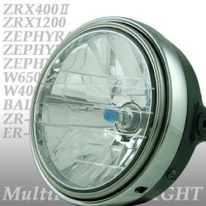 カワサキ ZRX400/ZRX1200(ZR400E/ZRT20A) 8インチ マルチリフレクターヘッドライト ヘッドライトケース/H4バルブ付き【クーポン配布中】|rise-corporation-jp