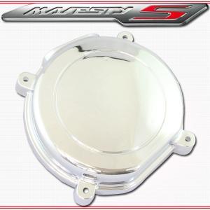 マジェスティS SG28J SMAX SG271 メッキ クランク プーリーケースカバー【クーポン配布中】|rise-corporation-jp