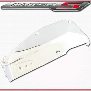マジェスティS SG28J SMAX SG271 メッキ エアクリーナーケースカバー【クーポン配布中】|rise-corporation-jp