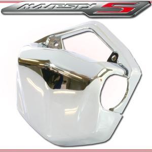 マジェスティS SG28J SMAX SG271 メッキ ハンドルポストカバー【クーポン配布中】|rise-corporation-jp