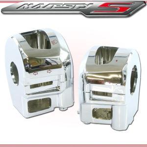 マジェスティS SG28J SMAX SG271 メッキ スイッチボックスカバー セット【クーポン配布中】|rise-corporation-jp