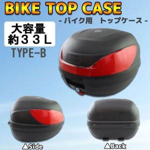 バイク用 リアボックス/トップケース ベース付 TYPE-B【クーポン配布中】|rise-corporation-jp