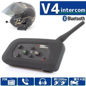 Bluetooth対応 インカム 4台同時通話可能 【V4/1台】日本語説明書付 ( バイク ツーリング 等に )【クーポン配布中】|rise-corporation-jp