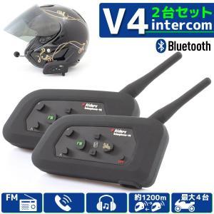 Bluetooth対応 インカム 4台同時通話可能 【V4/2台セット】日本語説明書付 ( バイク ツーリング 等に )【クーポン配布中】|rise-corporation-jp