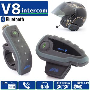 Bluetooth対応 インカム 5台同時通話可能 【V8/1台】日本語説明書付 ( バイク ツーリング 等に )【クーポン配布中】|rise-corporation-jp
