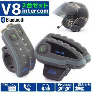Bluetooth対応 インカム 5台同時通話可能 【V8/2台セット】日本語説明書付 ( バイク ツーリング 等に )【クーポン配布中】|rise-corporation-jp