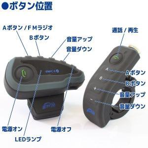 Bluetooth対応 インカム 5台同時通話可能 【V8/2台セット】日本語説明書付 ( バイク ツーリング 等に )【クーポン配布中】|rise-corporation-jp|03
