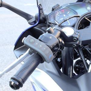 Bluetooth対応 インカム 5台同時通話可能 【V8/2台セット】日本語説明書付 ( バイク ツーリング 等に )【クーポン配布中】|rise-corporation-jp|05