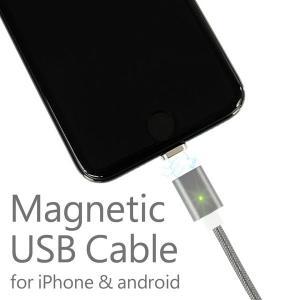 マグネット式 USBケーブル 1m 充電/データ通信用 iPhone(Lightning)/Android(Micro USB)対応 グレー【クーポン配布中】|rise-corporation-jp