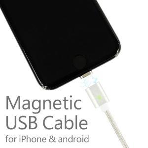 マグネット式 USBケーブル 1m 充電/データ通信用 iPhone(Lightning)/Android(Micro USB)対応 シルバー【クーポン配布中】|rise-corporation-jp