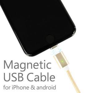 マグネット式 USBケーブル 1m 充電/データ通信用 iPhone(Lightning)/Android(Micro USB)対応 ゴールド【クーポン配布中】|rise-corporation-jp