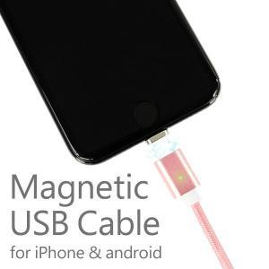 マグネット式 USBケーブル 1m 充電/データ通信用 iPhone(Lightning)/Android(Micro USB)対応 ピンク【クーポン配布中】|rise-corporation-jp