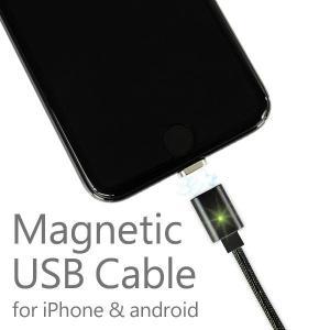 マグネット式 USBケーブル 1m 充電/データ通信用 iPhone(Lightning)/Android(Micro USB)対応 ブラック【クーポン配布中】|rise-corporation-jp