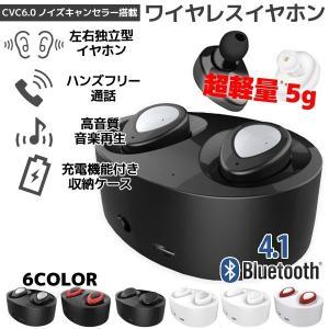Bluetooth カナル ワイヤレス イヤホン ブラック/シルバー マイク内蔵 ハンズフリー iPhone Android Bluetooth4.1 ステレオ ヘッドセット 充電収納ケース付き|rise-corporation-jp