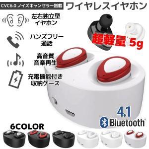 Bluetooth カナル ワイヤレス イヤホン ホワイト/レッド マイク内蔵 ハンズフリー iPhone Android Bluetooth4.1 ステレオ ヘッドセット 充電収納ケース付き|rise-corporation-jp