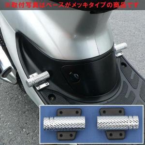スクーター用 メッキステップ ブラック リア【クーポン配布中】|rise-corporation-jp