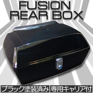 ホンダ FUSION フュージョン MF02 リアボックス メッキ キャリア付 ブラック 塗装済み【クーポン配布中】|rise-corporation-jp