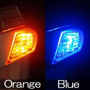 ホンダ FUSION フュージョン MF02 2色発光 LED仕様 ユーロウインカー ブルー/オレンジ【クーポン配布中】|rise-corporation-jp