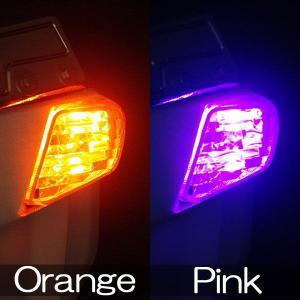 ホンダ FUSION フュージョン MF02 2色発光 LED仕様 ユーロウインカー ピンクパープル/オレンジ【クーポン配布中】|rise-corporation-jp