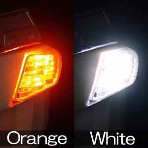ホンダ FUSION フュージョン MF02 2色発光 LED仕様 ユーロウインカー ホワイト/オレンジ【クーポン配布中】 rise-corporation-jp