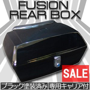 ★セール ホンダ フュージョン MF02 リアボックス ブラック 黒 塗装済み ブラックリアキャリア...
