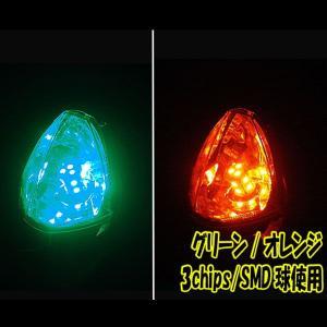 ホンダ FORZA フォルツァ MF06 2色発光 LED仕様 ユーロウインカー グリーン/オレンジ【クーポン配布中】|rise-corporation-jp