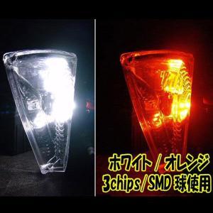 ホンダ FORZA フォルツァX Z MF08 2色発光 LED付き クリアユーロウインカー ホワイト/オレンジ【クーポン配布中】|rise-corporation-jp