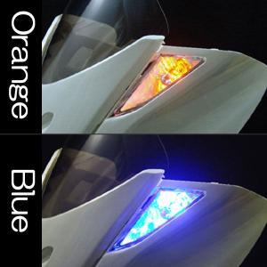 ヤマハ MAJESTY マジェスティ/C SG03J 2色発光 LED仕様 ユーロウインカー ブルー/オレンジ【クーポン配布中】|rise-corporation-jp
