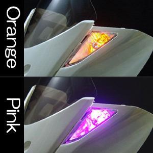 ヤマハ MAJESTY マジェスティ/C SG03J 2色発光 LED仕様 ユーロウインカー ピンク/オレンジ【クーポン配布中】|rise-corporation-jp