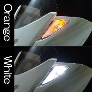 ヤマハ MAJESTY マジェスティ/C SG03J 2色発光 LED仕様 ユーロウインカー ホワイト/オレンジ【クーポン配布中】|rise-corporation-jp