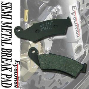 EV-161D ブレーキパッド KX125 KDX200SR KDX220R【クーポン配布中】|rise-corporation-jp