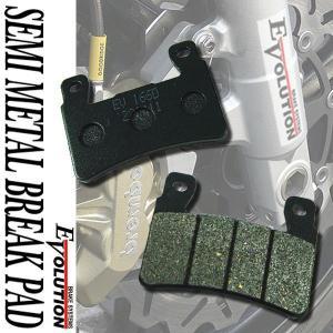 EV-166D ブレーキパッド CB1300SF CB1300SFボルドール【クーポン配布中】|rise-corporation-jp